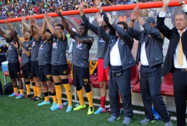Chiefs v Dikwena Moved | www.